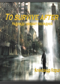 To Survive After